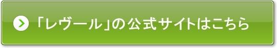 ジャパンゲートウェイ公式サイト