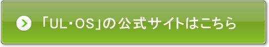 大塚製薬公式サイト