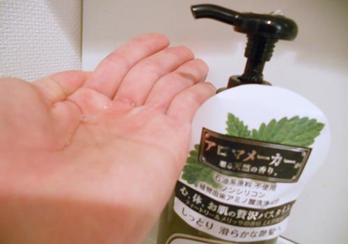 アロマキフィ 香り