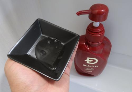 スカルプD 香り